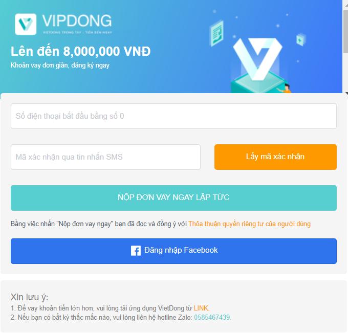 H5 Vipdong